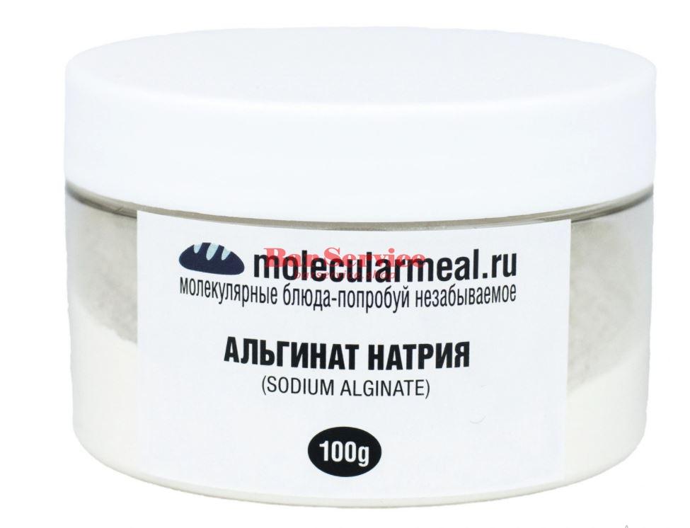 Альгинат натрия 100гр в Перми